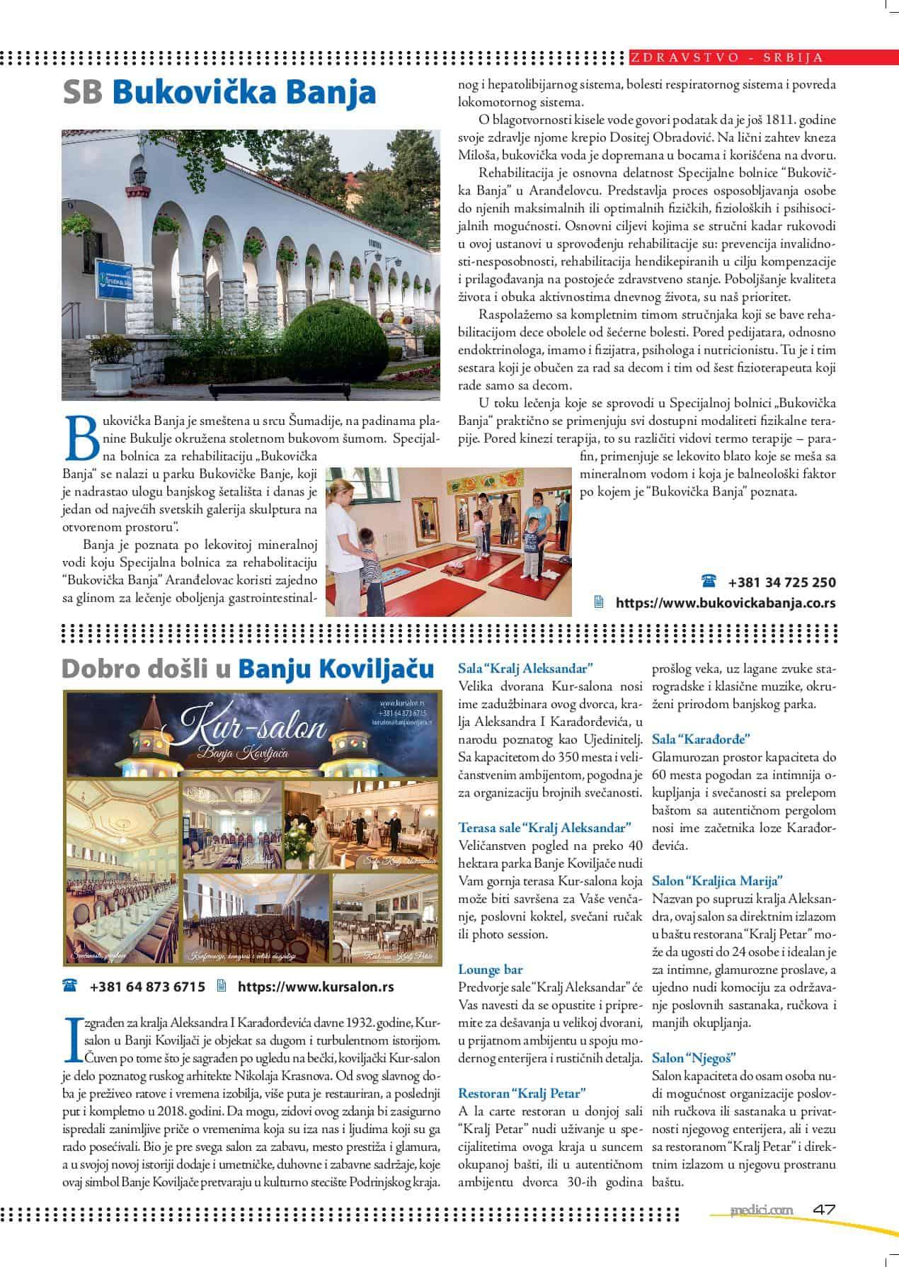 1. str Banje Srbije Medicicom 96 page 001