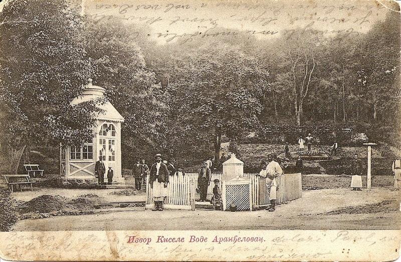 Bukovička banja arandjelovac