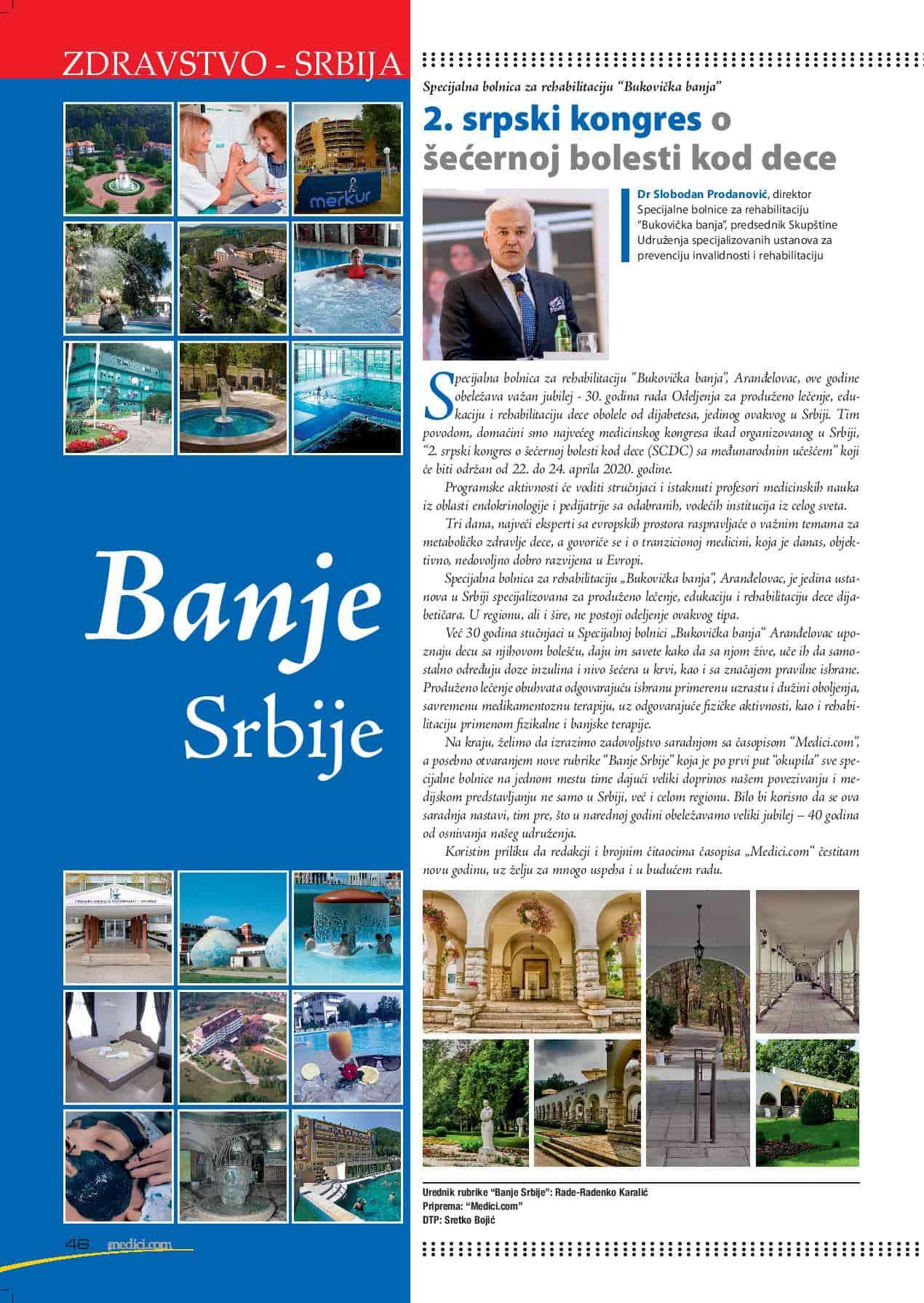 N Naslovna Banje SRBIJE  Medicicom 96 page 001