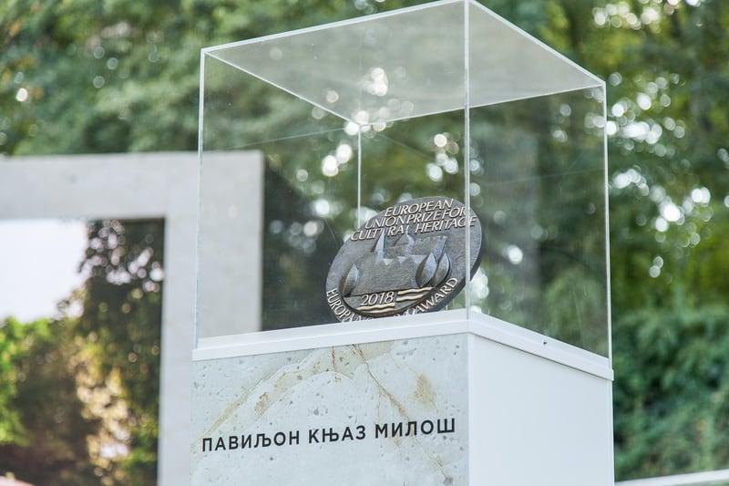 Bukovička banja nagrada