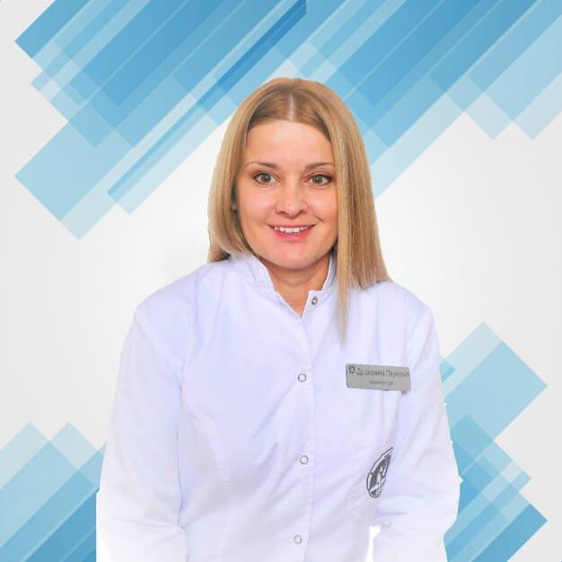 dr paunović