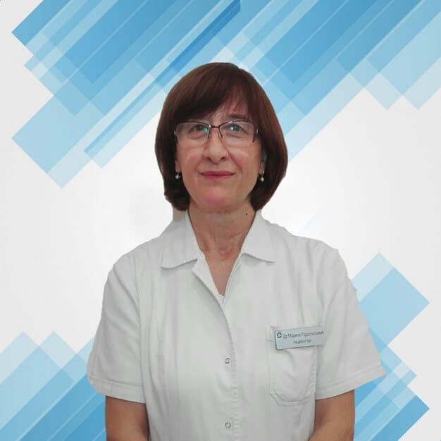 dr radosavljević