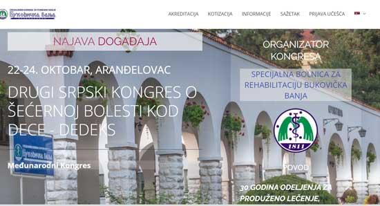 drugi srpski kongres o šećernoj bolesti